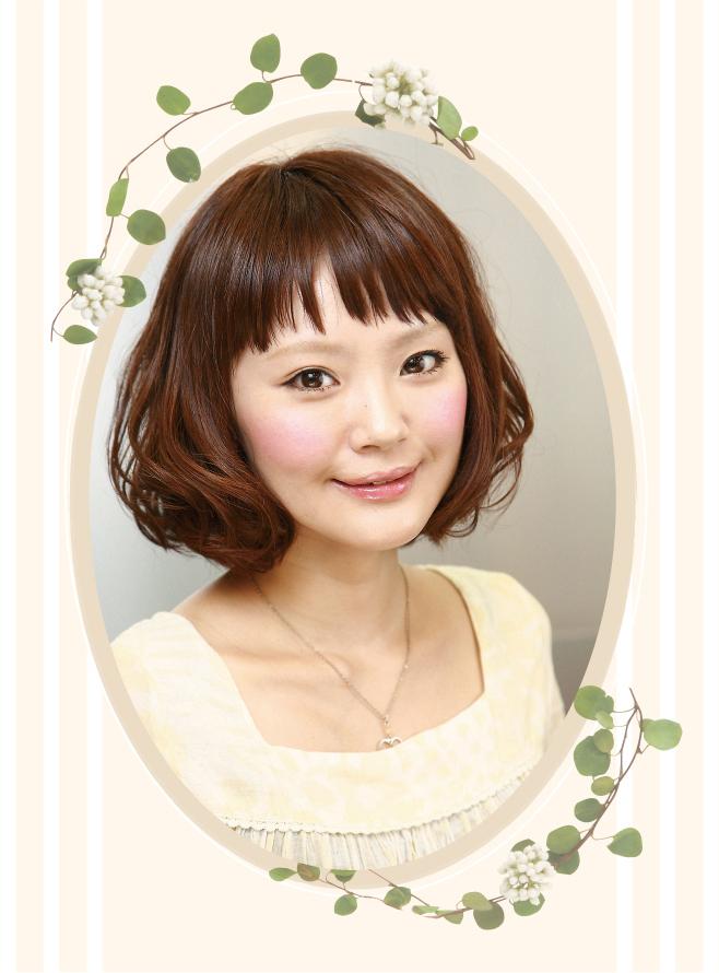 オーガニック縮毛矯正+カール or デジタルパーマ
